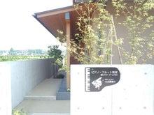 佐々木教室