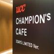 『UCC CHAMP…