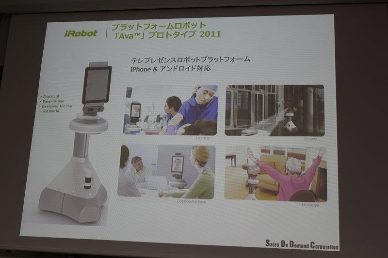 iRobot Ava 2011