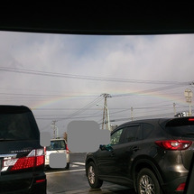 虹だぁ~☆