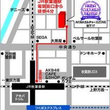 ☆明日ワンマンライブ…