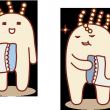 ひかり味噌 CM ア…