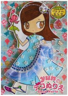 yun1-01