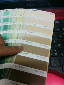 宿泊館塗装予定の色