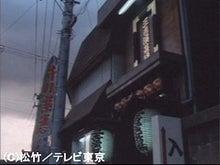 taiken12-1