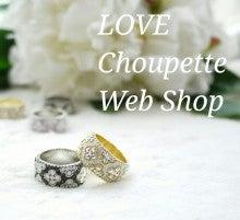 LOVE Choupette Web Shop