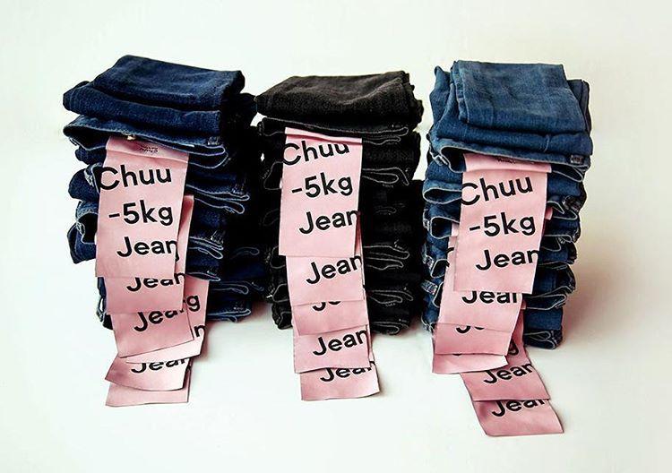 ,5kgジーンズ