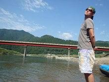 ラフティング 長良川
