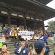 京都マラソン2017…