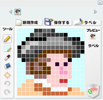 goethe emoji