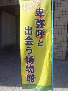 151006_125332.jpg