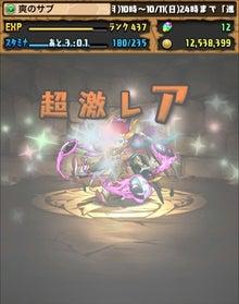 1000GF2