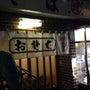 Soba--Edo