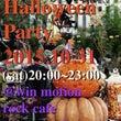 ROSES. Hal…
