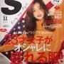 S Cawaii発売…