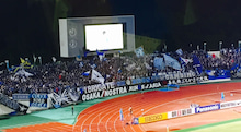 Gamba Stadium
