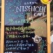 ニシチカフェ♪