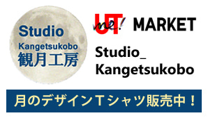 urmemarket_logo