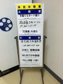 NHK自分史2