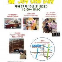 イベント「縁 Joy…