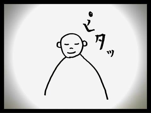 {50B60DF6-C485-4B0E-8F57-545B5E11CD85:01}