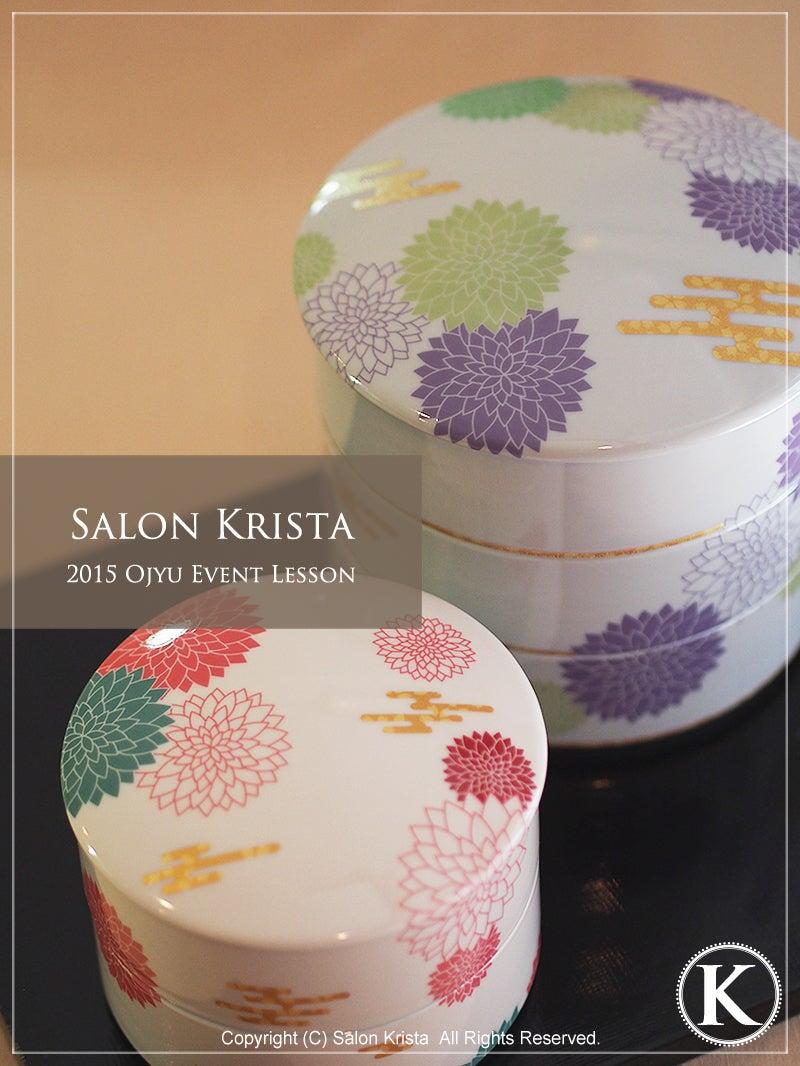 和紋菊柄の三段重