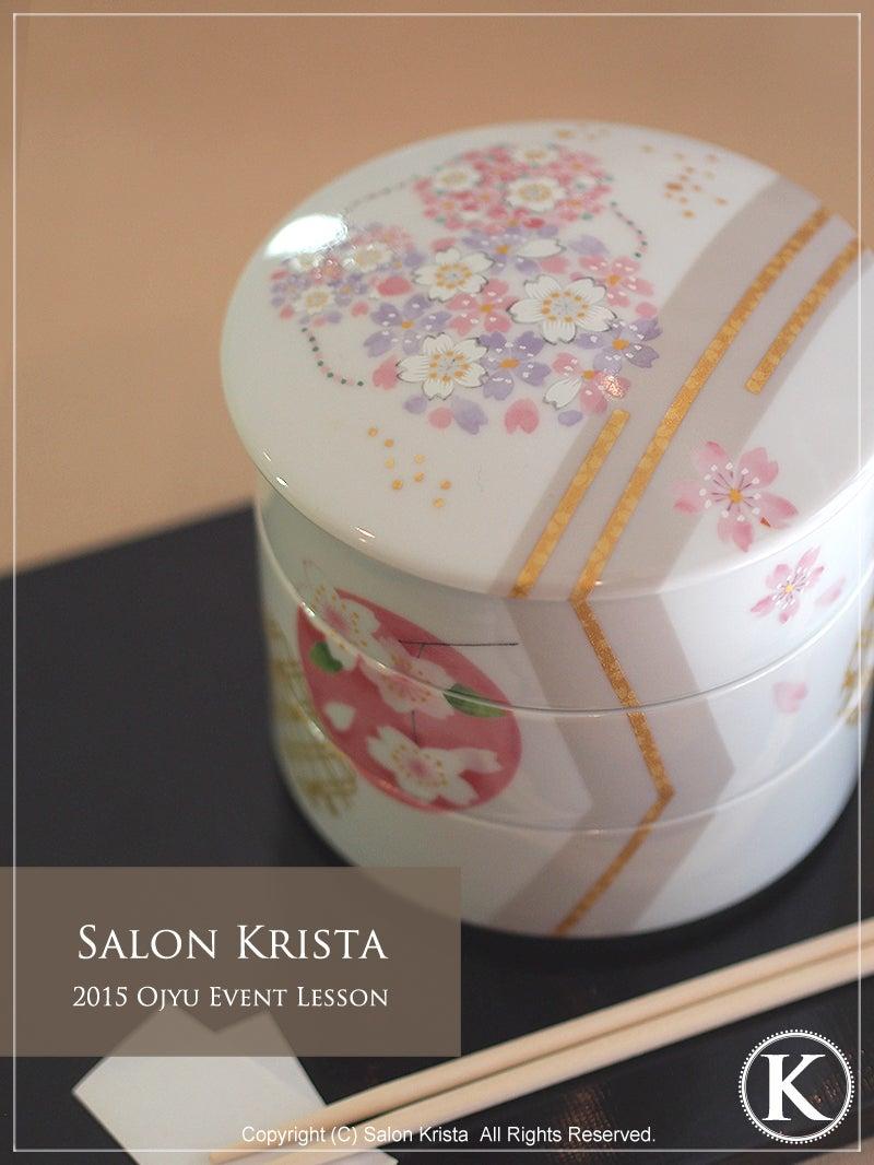 桜丸紋の三段重