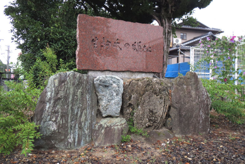 小折城/④城址碑