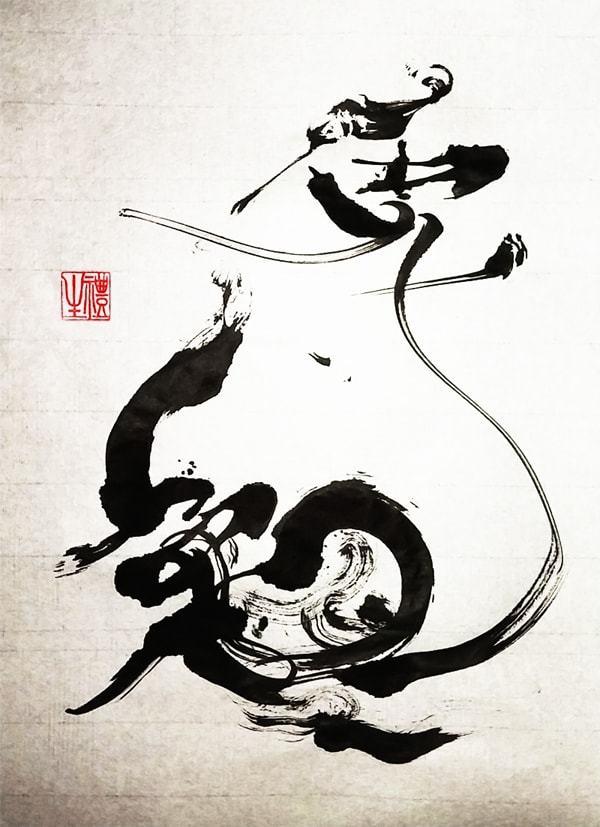 書家禮生ブログ用作品『兎と亀』