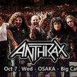 Anthrax大阪公…