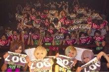 LOG-ログ- Ba.優希の画像「10/9 LOG-…」