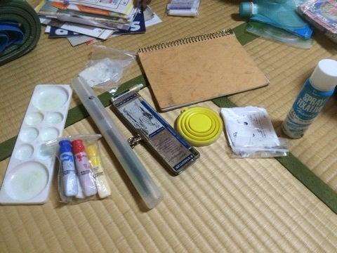 絵描き道具