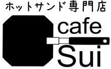ホットサンド専門店 café Sui