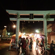 土肥神社大祭。