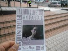 福島のポストカード