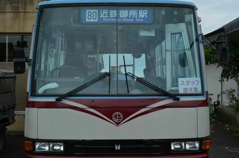 いすゞ いすゞ ジャーニーq : ameblo.jp