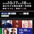 スポーツライブだょ(…