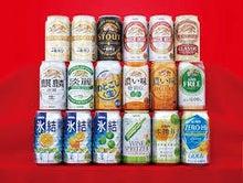 20151012株主優待