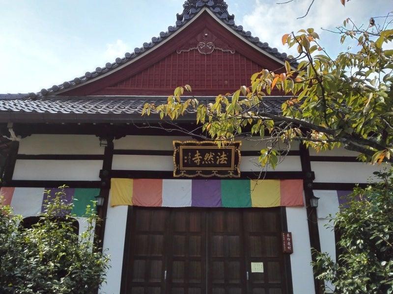 熊谷次郎直実 寺 法然寺