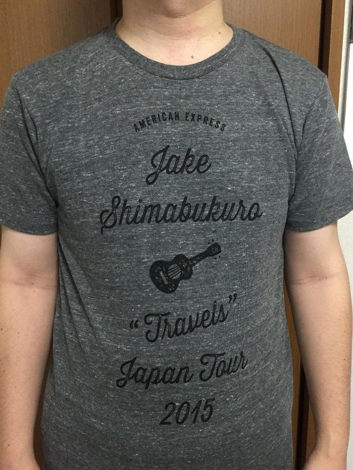 Jake_T-Shirt_front