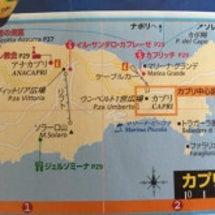 カプリ島: Vill…