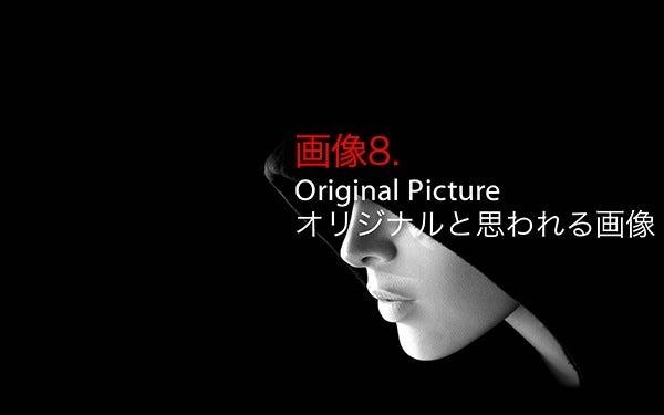 榎本陽介画像パクリ疑惑オリジナル8