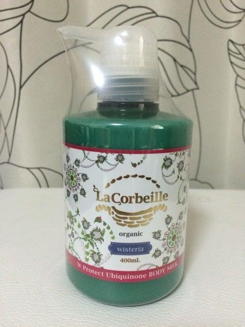 La Corbeille(ラ コルベイユ)  W プロテクト UQ ボディミルク (ウィステリア)