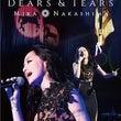 DVD『MIKA N…
