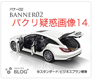 榎本陽介画像パクリ疑惑14