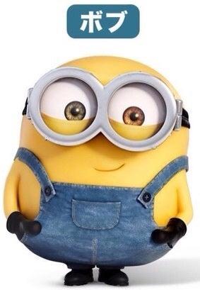 ミニオンの名前④〜ボブ〜|ミニオンファンのブログ~Yellow minions of happiness~
