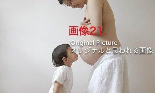 榎本陽介画像パクリ疑惑オリジナル