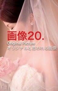 榎本陽介画像パクリ疑惑オリジナル20