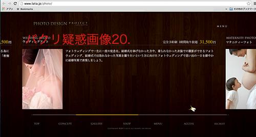 フォトデザインパクリ疑惑20