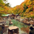 ~宝川温泉と周辺紅葉…